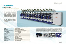 CAJ500 B/S High Technology PLC Spandex Yarn Covering Machine For Intermingling