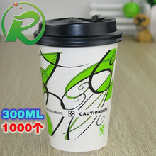 paper cups for coffee/water/espresso/soft drink paper cups