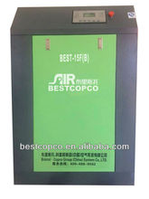 Water cooled screw air compressor long life compressor