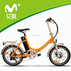 250W 36V foldable/portable city electric bicycle