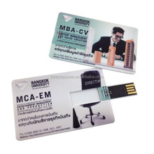 2015 New product 16GB your logo blank usb card