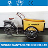 26 Inch 36V 250W Adult electric bike 3 wheel in tricycle bakfiets
