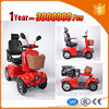 adult electric 3 wheel scooters ceelectric toy cars for children