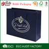 Printed packaging paper bags for garment/ clothing
