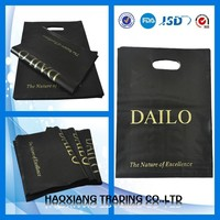 shopping bag biodegradable plastic bags manufacturer