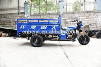 open body folding recumbent dayang brand miniature cargo tricycle