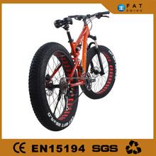 adult balance 200cc dirt bike 18speed and 27 speed