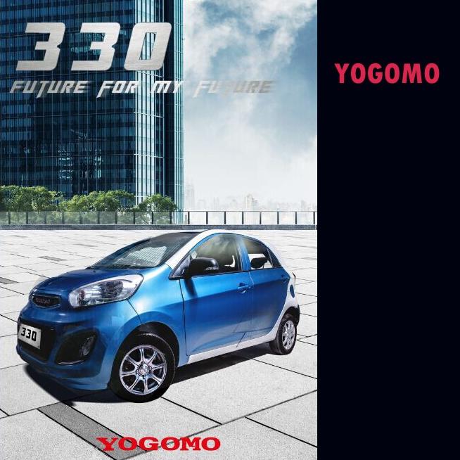 Yogomo 330 ac motor smart electric car china 2015 buy for Ac or dc motor for electric car