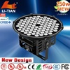 2014 newest design factory price CREE 250w industrial led high bay light 5000k