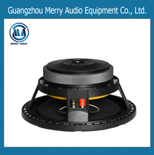 Good sound quality speakers subwoofer MR1015665R