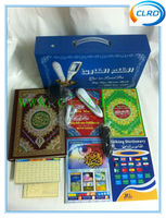 arabic quran reading and translation pen M10