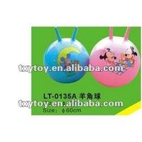 children toy balls LT-0135A