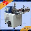 ELE high efficiency pearl grinding mill for ink