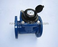 """DN200 Woltman type magnetic drive Industrial removable water flow meter 8"""""""