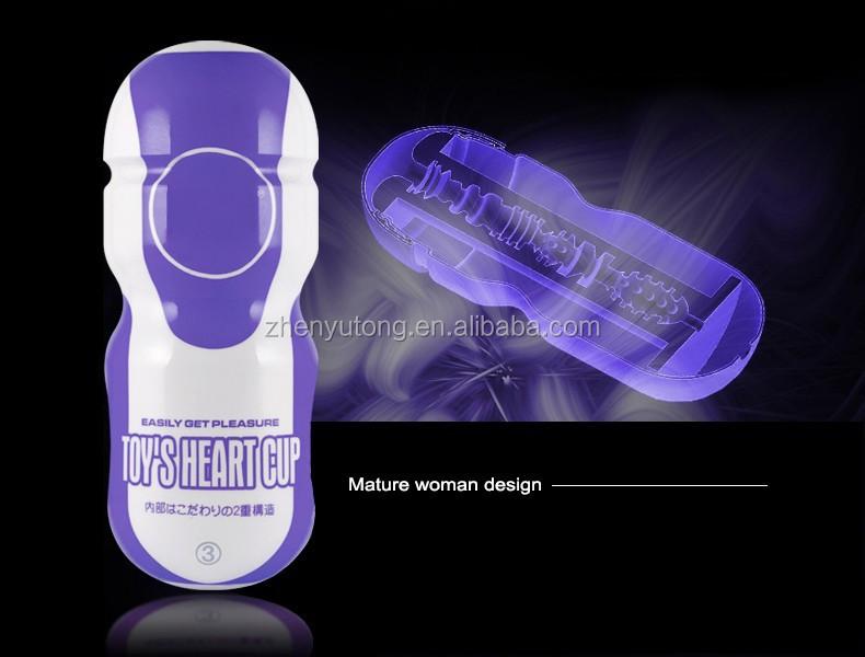 erotic vibration machine