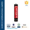 310ml High modulus Construction PU Sealant /Grvia P303CH