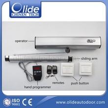 Swing door operator / Electric swing door operator