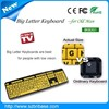 2014 NEW standard wired keyboard with big and yellow letters for laptop