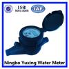 Multi jet vane wheel dry dial Bulk low cost plastic water flow meter types