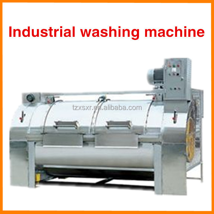 wool washing machine