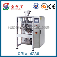 vertical second hand automatic liquid packaging machine