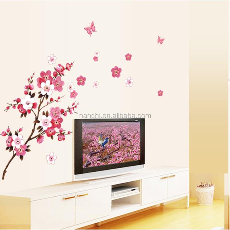 꽃 나뭇 가지 벽 스티커 홈 장식 벽 데칼 diy 접착 아트 벽화 사진 ...