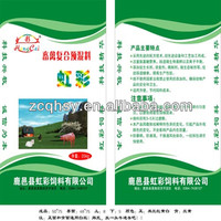 Best quanlity and good price of pp25kg/50kg pp sack factory / pp woven bags manufacture /pp fertile bags