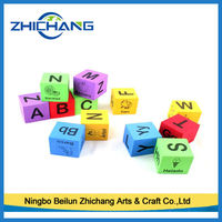 Beneficial to the child's brain tangram puzzle educational toys