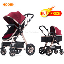 Wholesale china products cheap baby stroller