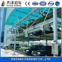 2 level Mechanical multi-level parking system