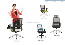 Modern china office furniture hot sale office chair