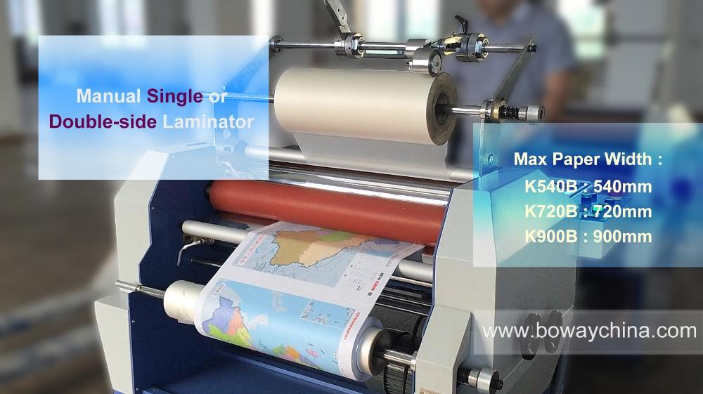 K-540B 720B 900B Laminator Effect 5 BOWAY.jpg