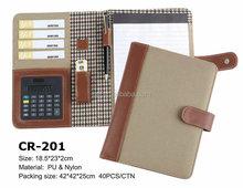 pu leather agenda file folder with metal spiral binde