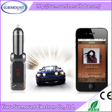 Car MP3 Player with FM Transmitter, Support TF / SD Card / USB Flash Disk