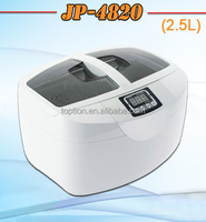 best price jewelry ultrasonic cleaner