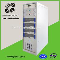 5kw FM Stereo broadcast Transmitter