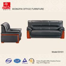 High quality wood frame genuine design office reception sofa E9101