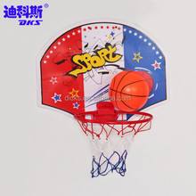Mini Plastic Light Weight Basketball Backboard