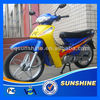 Bottom Price Cheapest petrol motorcycle