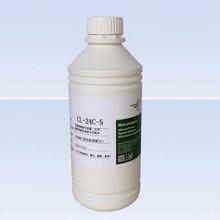 acrylic building waterproof sealant