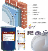 construction double glass window two components silicone sealant