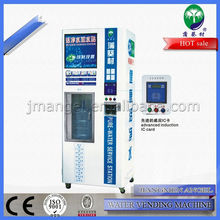 Jiangmen Angel high quality purified water vendor