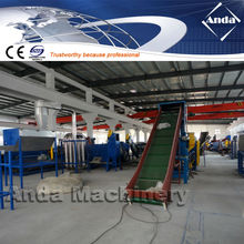 zhangjiagang complete stainless steel waste plastic crushing and washing machine