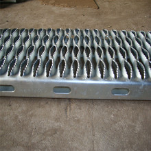 perforated grip strut / safety steel deck