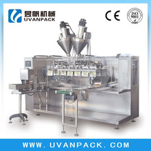 Automatic Pre-made Pouch Powder Filling Packaging Machine YFG-210