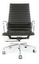 1office chair