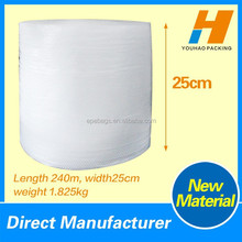 Transparent White Air Bubble Sheet/Roll/Film Wide 25cm