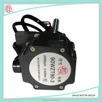 90w bldc low rpm 220v 2000r/min electric dc gear motor