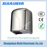 economic new design wall mounted automatic small hand dryer for motel
