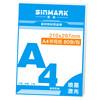 SINMARK 29.7cm*21.0cm matte writing paper label sticker paper a4